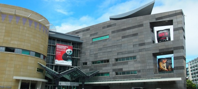 Te Papa of Wellington